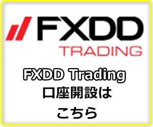 FXDD口座開設300x250