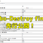 【自動売買決定版】全損切・全利確・ナンピン・マーチン・時間制限等自由自在の自動売買!「Robo-Destroy-Final」追加機能紹介